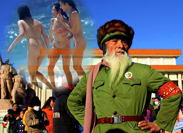 chinese-communist-naked-daydreams